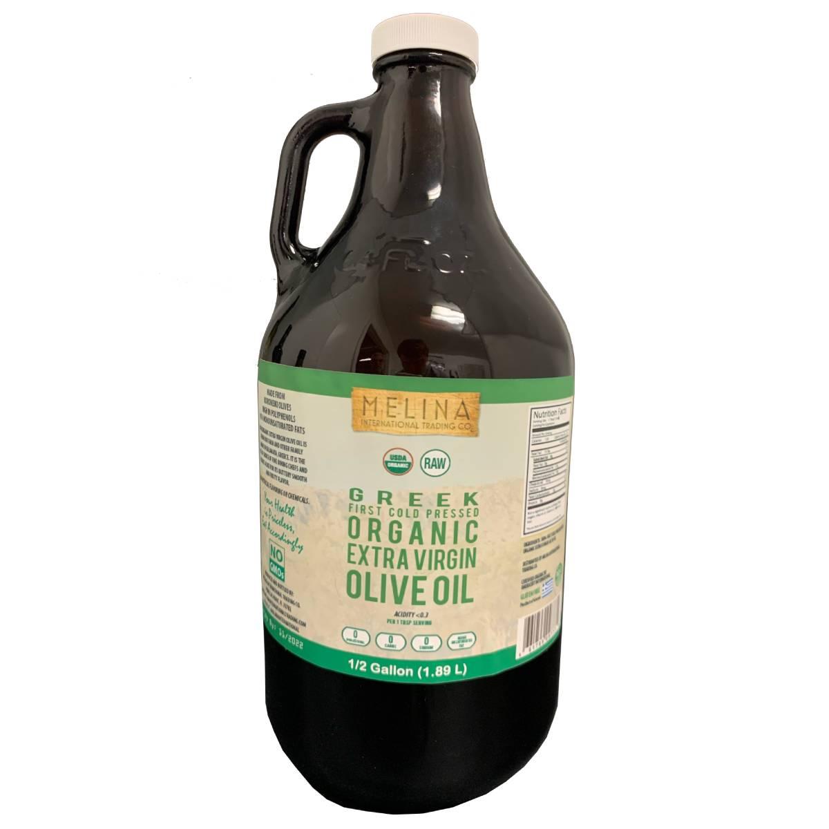 melina international company olive oil half gallon